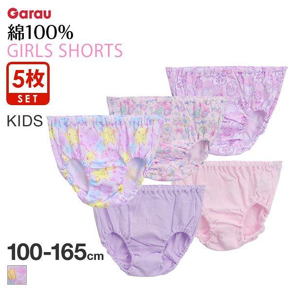 (ガロー)Garau GIRLS SHORTS キッズ ジュニア 女児 ショーツ 5枚組 綿100% パステル 100 110 120 130 140 150 160 165(B66413151)