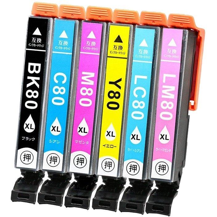 互換インクカートリッジ エプソンプリンター IC6CL80L 増量タイプ 6色単品販売 ICチップ付 残量表示機能付 単品