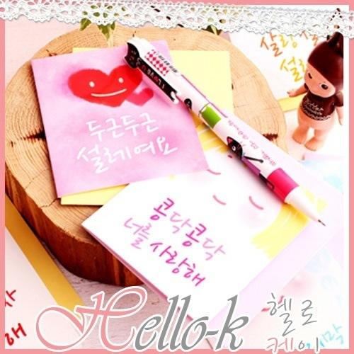 韓服メッセージカード 文具 グリーティングカード 韓国 ハングル korean selectshop Hello-K シール 韓国雑貨 お祝い封筒付き! ギフトカード メッセージカード