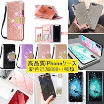♪♪★人気商品更新中! 高品質iPhoneケース フィルムorスマホリングつき ハートドット iPhoneXR iPhoneXsmax  鏡面 ミラーガラス ハードケース ミラー スマホケース シンプ