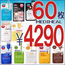 【 60枚 】【 日本一安い 】【 日本最安値 】【 メディヒール 】【 MEDIHEAL 】【 日本国内発送 】【 安心 】【 早速 】【 追跡可能 】