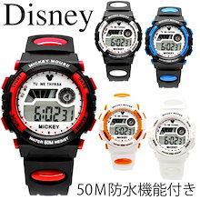 ディズニー 腕時計 メンズ キッズ レディース ユニセックス 50M 防水機能 付き ミッキー 腕時計 ミッキーマウス 時計 メンズ WATCH Disney