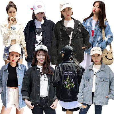 秋冬新品/男女兼用 2017 韓国ファッション レディース 原宿風 コート ジャケット / 春ファッション