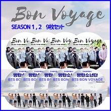 season1+season2  BTS BON VOYAGE   DVD 9set+ オマケbadge33mm