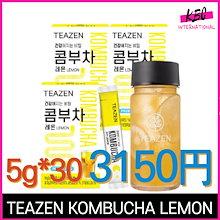 TEAZEN KOMBUCHA LEMON 5g*30 ボトル提供  ティーゼンコンブチャ レモンBTSジョングク飲料 ト提供送料無料注文殺到在庫確保ダイエットドリンクダイエットサプリ 激痩せ