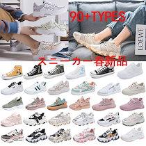 [2020春新作!スニーカー]【90TYPES】 韓国ファッション 靴/カジュアルシューズ★厚底スニーカー/運動靴/キャンバスシューズ/女性靴/ランニ