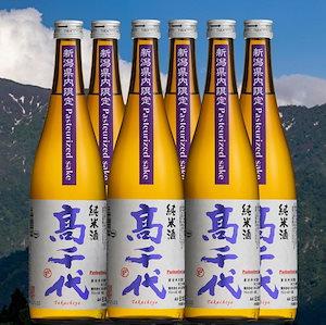 【新潟県限定酒】髙千代 純米酒 火入れ 紫 Pasteurized sake 720ml x 6本