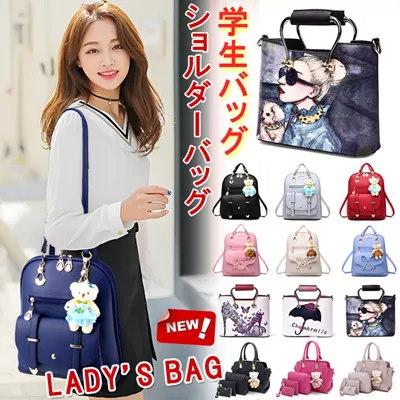 韓国スタイル新作追加学生バッグ/PUレザーカバン精緻なマーク/ファッションな女子の魅力的なカバン/リュックサック/バックバッグ/スクールバッグ/ショルダーバッグ/韓国ファッション/人気カバン/華やかな