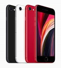 クーポンで更に値引き★ iPhone SE (第2世代)  64GB/128GB/256GB SIMフリー 未使用品/未開封新品