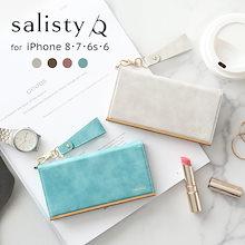 iphone7 iphone8 ケース 手帳型 iphone6s iphone6 salisty サリスティ Q スエード スタイル