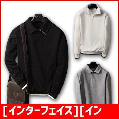 [インターフェイス][インターフェイス]ベーシック面ボタン長い腕男性キボンピッカラティーシャツ上のMD5503 /カラーTシャツ/ Tシャツ/韓国ファッショ㠼/td>