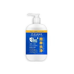 P-CLEAN HAND GEL  500ml Pクリーン ハンドジェル アルコール濃度70% 消毒 除菌 ウイルス対策 在庫有り即納
