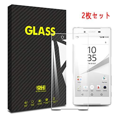 【2枚セット】Sony Xperia Z5 / SO-01H SOV32 501SO 専用 フィルム 強化ガラスフィルム 液晶 保護フィルム 硬度9H 厚さ0.26mm 2.5Dラウンドエッジ加工