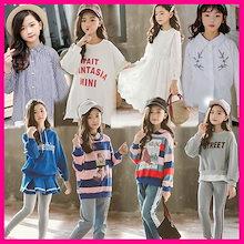 3-17  2019新金韓国児童服装女子児童服の両面で子供服児童セットセット 韓国子供服