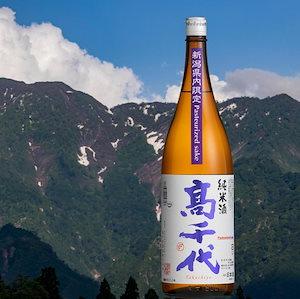 【新潟県限定酒】髙千代 純米酒 火入れ 紫 Pasteurized sake 1800ml