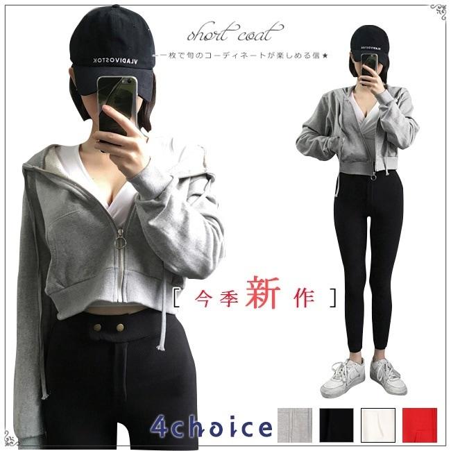 アウター コート オーバー 女性 レディース ジャケット 上着 大きいサイズ 韓国ファッソンオーバーサイズ 秋服 お洒落 長袖 パーカー