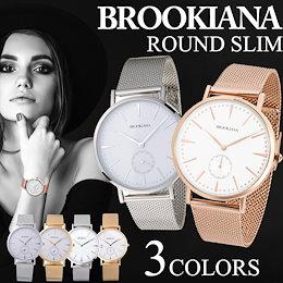 【ファッションデー特価!】 ブルッキアーナ BROOKIANA ROUND SLIM ラウンドスリム BA3101 BA3102  時計 腕時計 クオーツ