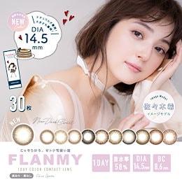 【2箱セット】FLANMY フランミー カラコン ワンデー [1箱30枚]1日 DIA14.5 BC8.6 ±0.00~-8.00 1day