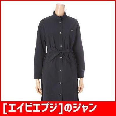 [エイビエプジ]のジャンパー型ベルトブラウスAFS4GB69I / 像/サファリジャンパー/ 韓国ファッション