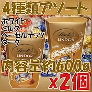 32d18a88eded1 Shipping rate  送料無料. Qoo10クーポン使えます♪☆暑くても安心なクール便発送🍫Qoo10