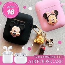 [AirPods Case]mouseケース16色のキャラクターエアiphoneケースbluetoothのイヤホーンケース収納ケース衝撃保護シリコン2世代互換可能