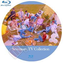 【SEVENTEEN】セブンティーン ★Blu-ray★ Best TV Collection/Oh My!/Very nice/K-POP DVD / 韓流 DVD