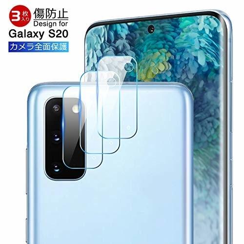 Samsung Galaxy S20 カメラフィルム レンズ保護 強化フィルム 2.5Dラウンドエッジ 9H硬度 0.1mm極薄 飛散防止 気泡ゼロ 全面カバー 指紋防止 スクラッチ防止