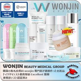 [WONJIN]韓国の皮膚科専門医が作ったスキンケア14種/WONJINビューティーメディカルグループ/韓国有名皮膚整形外科/確かな満足感/専門家に管理される効果/公式販売店
