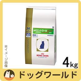ロイヤルカナン 猫用 療法食 pHコントロール【2】 フィッシュテイスト 4kg