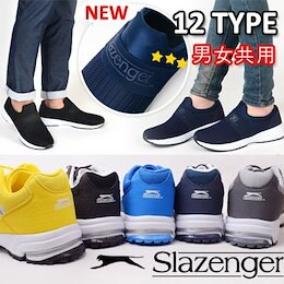[SLAZENGER][今日一日だけ特価セール!]SNSで話題のスニーカーが特価で登場!!有名セレブ愛用 カジュアルコンフォート スニーカー韓国ファッション