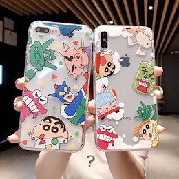 クレヨンしんちゃん iPhoneXケース iPhoneケース iPhoneXRケースiPhone7 7plus iPhone8 X 8 Plus ケースあいふぉん8ケース iPhoneXs Max