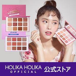 [ホリカホリカ公式ショップ]ピースマッチング12色シャドウパレット韓国コスメ 送料無料 HOLIKA HOLIKA