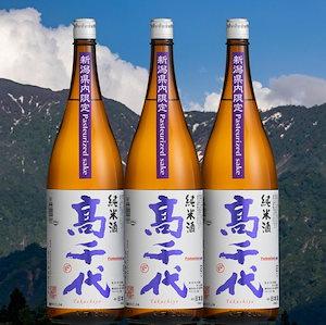 【新潟県限定酒】髙千代 純米酒 火入れ 紫 Pasteurized sake 1800ml x 3本