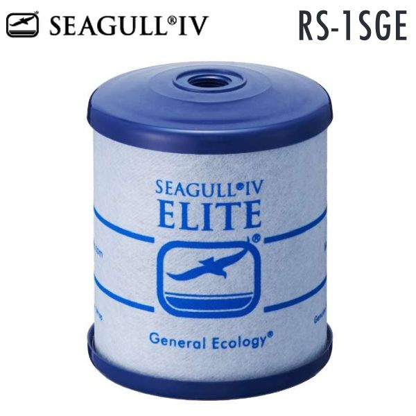 RS-1SGE