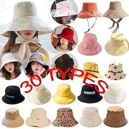 [2020新作]【30TYPES】☆UVカット 紫外線対策 麦わら帽子 レディースハット 日除け帽子 パナマ帽 クラシカル バックスタイル ツバ広麦わら帽子 ストローハット