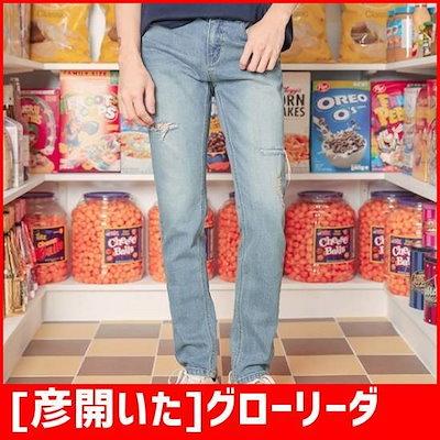 [彦開いた]グローリーダメージスパンのデニムパンツ /パンツ/マイン/リンデンパンツ/韓国ファッション