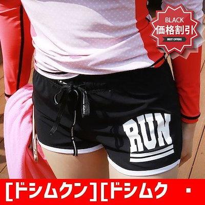[ドシムクン][ドシムクン]もっと身近く感じてくれてシンプル・プリンティングカップルラッシュ・パンツ /パンツ/面パンツ/韓国ファッション