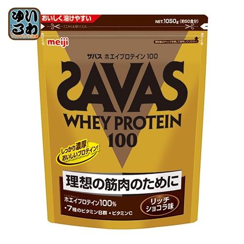 ザバス ホエイプロテイン100 リッチショコラ味 1050g (約50食分)