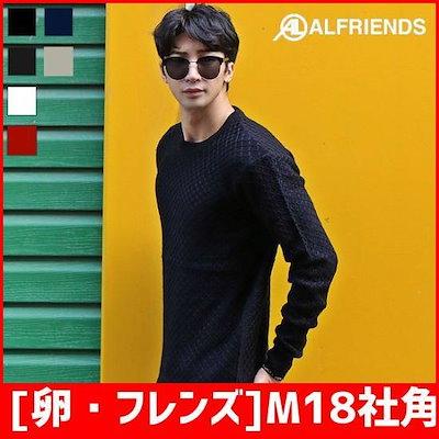 [卵・フレンズ]M18社角ニート(6color) /ニット/セーター/ニット/韓国ファッション