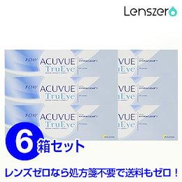 【送料無料】ワンデーアキュビュートゥルーアイ×6箱セット