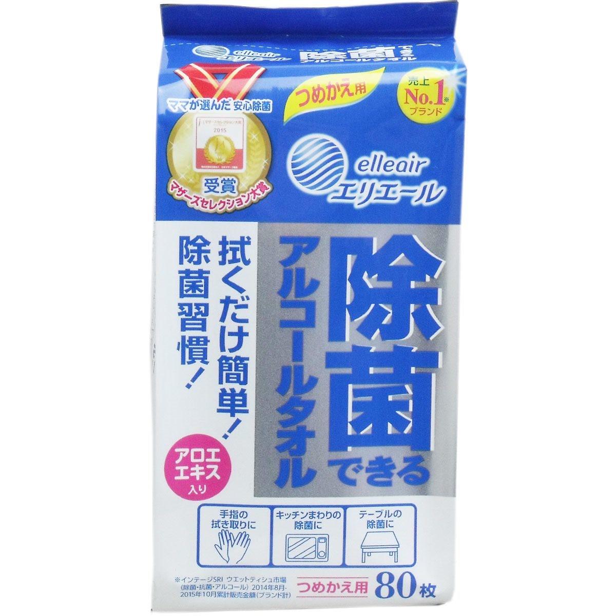 エリエール 除菌できるアルコールタオル ウィルス除去用 詰替用