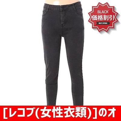 [レコブ(女性衣類)]のオールブラックLF3189DP523X /パンツ/面パンツ/韓国ファッション
