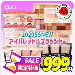 [CLIO] 💛PRO EYE PALETTE💛プリズムエアアイパレット / クリオ アイシャドウパレット / CLIO アイシャドウ💛プロシングルシャドウ(グリッター)