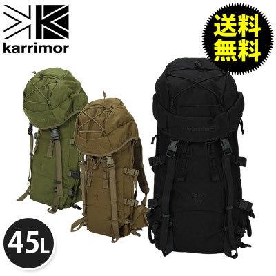 karrimor カリマー Backpack バックパック SF Sabre 45 SF セーバー45 45L リュックサック ミリタリー