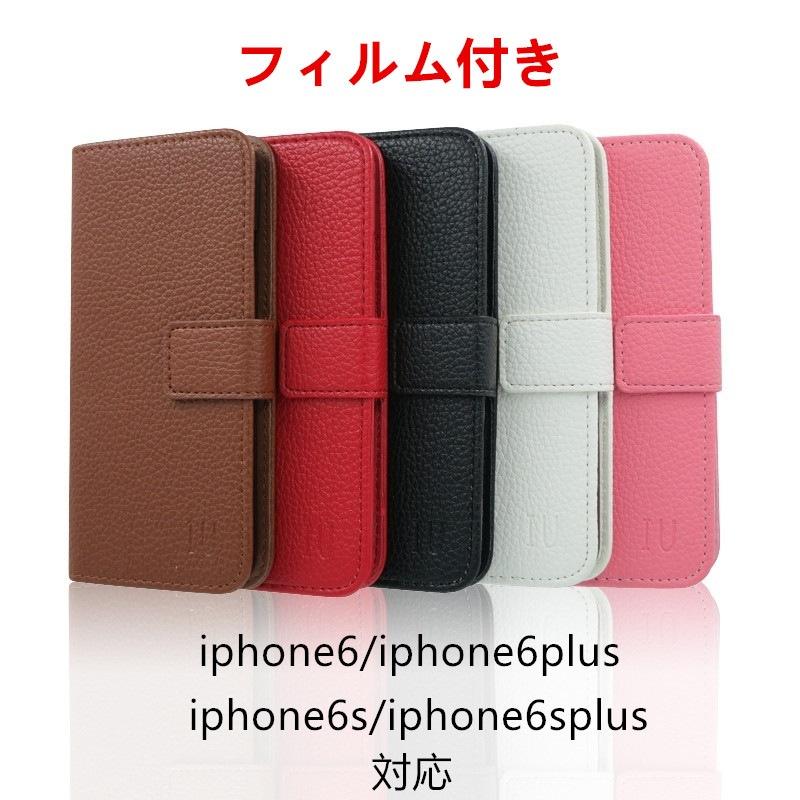 iphone6 iPhone 6plus/iphone6s/iphone6splus手帳型 レザーケース カード収納 スマホケース保護カバーレザー人気ブランドPU