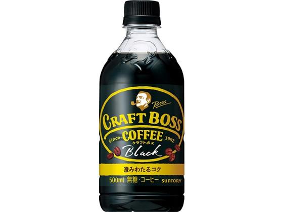 クラフトボス ブラック 500ml サントリー FBQP5