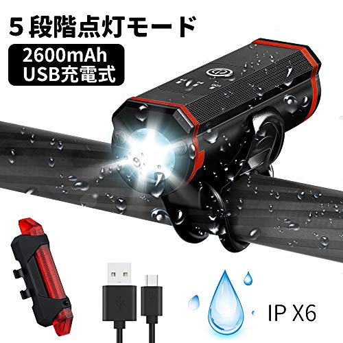 自転車ライト POWSURE 5段階点灯モード 2600mAh USB充電式 IPX6防水防塵 自転車ヘッドライト 自転車・サイクリング用 ライト懐中電灯 停電ライト 防災ライト アウトドア照明/防災