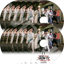 【KPOP DVD】♡♥iKON IKON TV 11枚SET 完 ♡♥【日本語字幕あり】♡♥ iKON アイコン 韓国番組収録DVD ♡♥【iKON DVD】