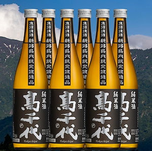 【新潟県限定酒】髙千代 純米酒 火入れ 黒 720ml x 6本