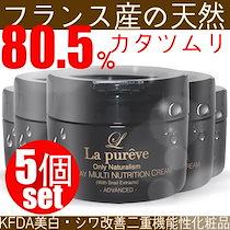 Lapureve (5個set) Snail 80.5% / オールデイ マルチ ニュートリション